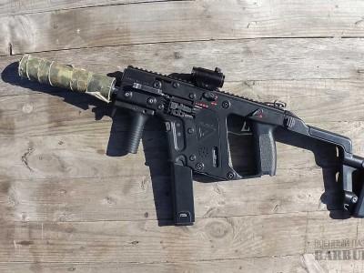Пистолет-пулемёт KRISS Vector